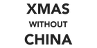 Xmas Without China