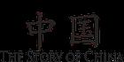 Story of China