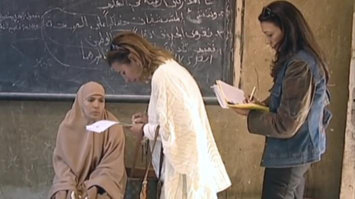 Egypt's 2005 Election | Shayfeen.com Film Module