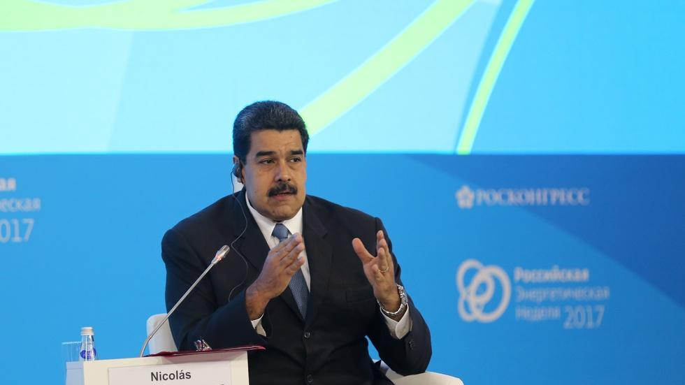 Maduro: Trump has 'no right' to joke about military action image
