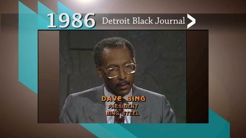 American Black Journal -- Detroit Black Journal Interview: Dave Bing