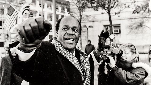 Arrest of Marion Barry