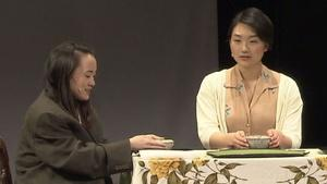 Nihonjin Face: Full Performance