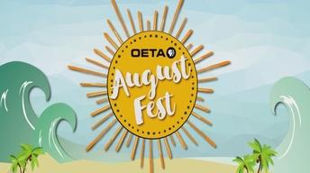 AugustFest 2017 Preview
