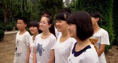 group of Chinese teenagers