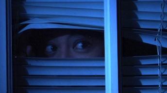 I Saw U