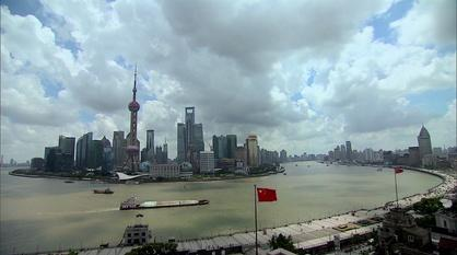 China's Challenges -- How Modern is China? Preview