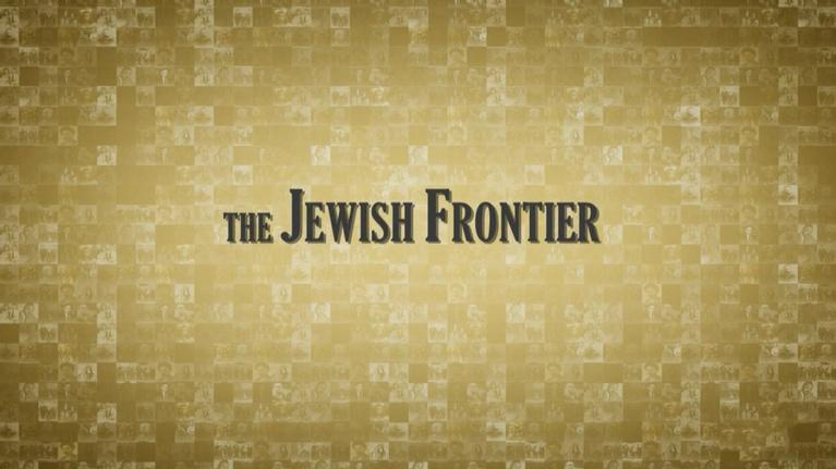 The Jewish Frontier