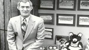 MSU Sports Legend-Bill Rowe Profile