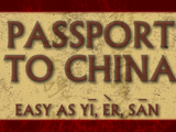 Passport to China | Easy as Yi, Er, San