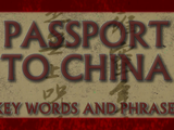 Passport to China | Key Words and Phrases