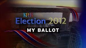 My Ballot: Election 2012