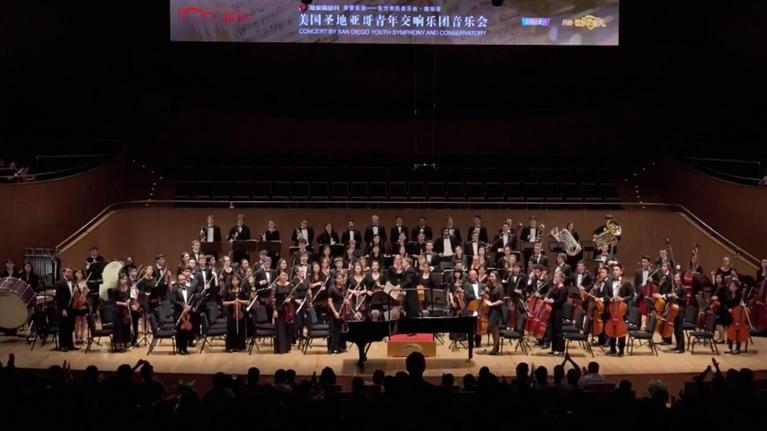 SD Youth Symphony - Road to China