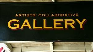 The Artists' Collaborative Gallery