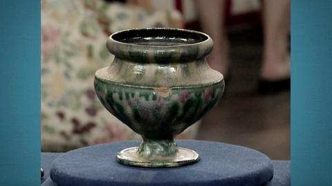 Antiques Roadshow -- S21 Ep28: Appraisal: George Ohr Vase, ca. 1900