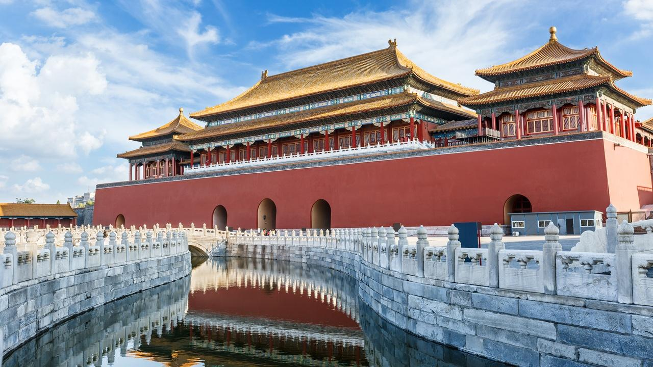 NOVA | Secrets of the Forbidden City