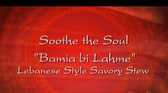 Bamia bi Lahme - 4/14/12