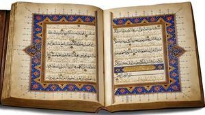 Art of the Qur'an