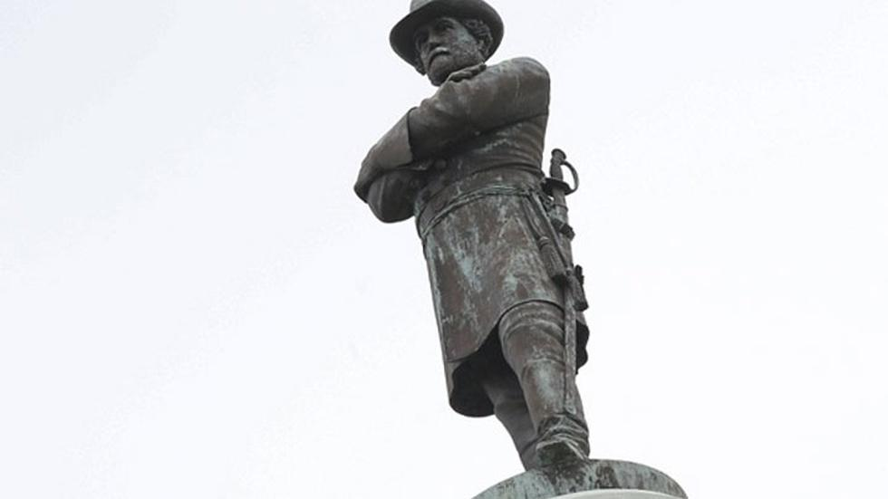 Louisiana Public Square - Symbol or Statement? image