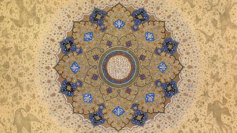 SundayArts: New Galleries for the Art of the Arab Lands, Turkey,...
