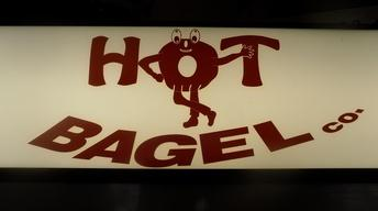 Oak Ridge: Big Ed's Pizza, Hot Bagel, Burchfield's