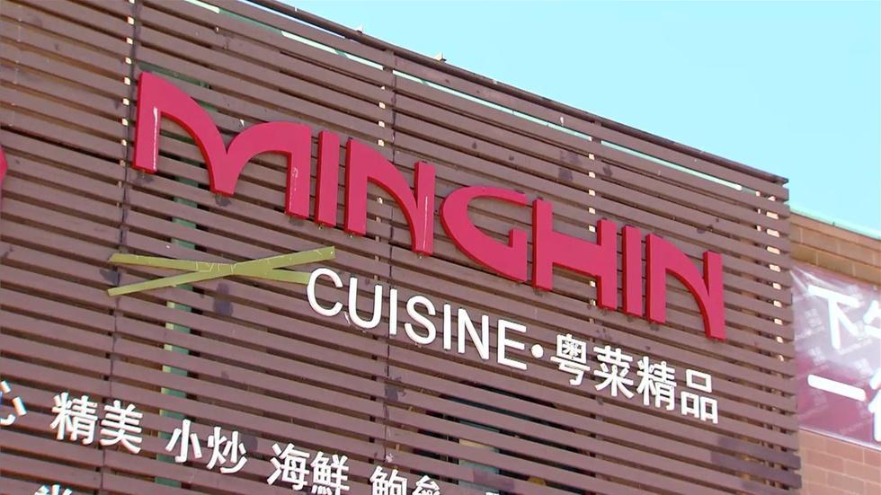 MingHin   WTTW Season 14 image