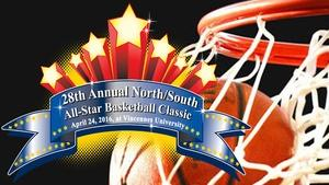 Boys North/South All Star Game 2016