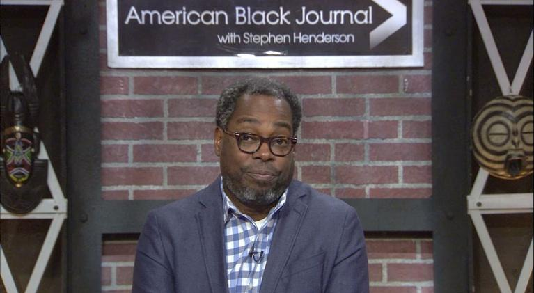 American Black Journal: The Education Show