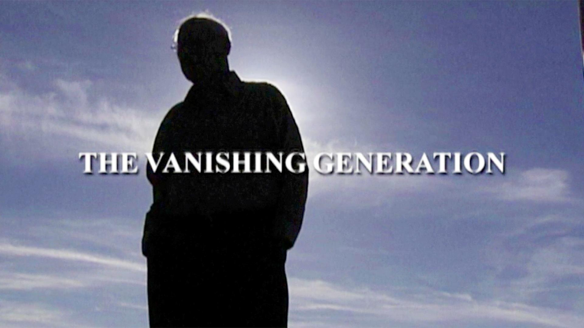 Vanishing Generation logo
