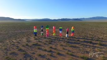 Magic Mountains and Peaks