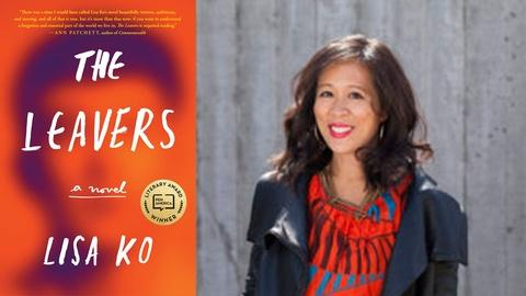Book View Now -- Lisa Ko | 2017 Miami Book Fair