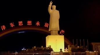 The Last Communist Collective in China