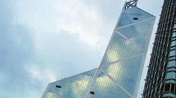 I.M. Pei Discusses The Hong Kong Bank of China Building