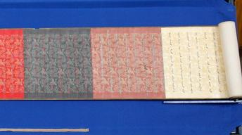 Appraisal: Chinese Imperial Proclamation, ca. 1795