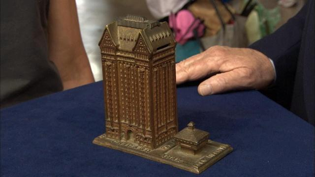 Appraisal: 1892 Brass Masonic Temple Bank