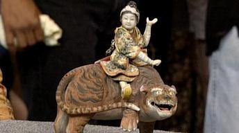 Appraisal: Meiji Period Samurai Tiger
