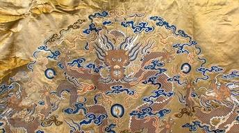 Web Appraisal: K'ang Hsi Period Imperial Dragon Brocade