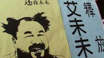 Ai Weiwei's Future Unclear