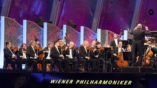 Vienna Philharmonic Summer Night Concert 2016: Full Episode Video Thumbnail
