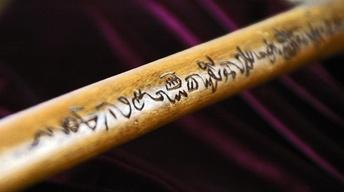 Hidden Secrets in a Japanese Cane