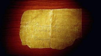 Cromwell Dixon Plane Fragment