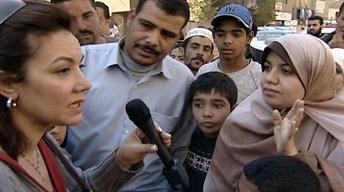 Egypt's 2005 Election - Shayfeen.com Classroom Module