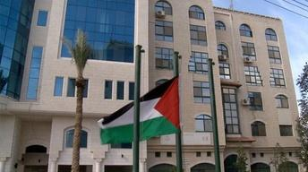 Growing a State: Palestinians Build a Homeland