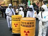PBS NewsHour | Japan considers energy future after Fukushima