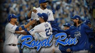 Will the Royals cap their story with a fairytale ending?