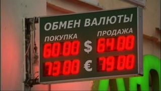Sanctions, cheap oil take toll on Russian ruble