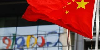 How extensive is the official crackdown on China's internet?