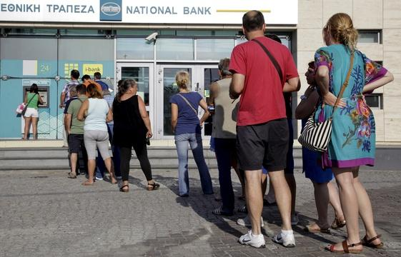 Greece closes banks and stock market