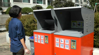 These policies helped South Korea decrease food waste
