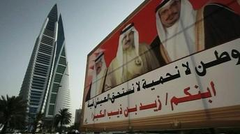 Uncertainty Reigns in Bahrain Amid Mix of Normalcy, State...